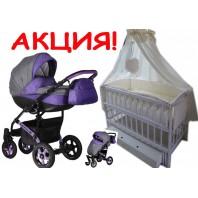 """Акция! Комплект: коляска Вайпер + кроватка маятник """"малыш""""+ постель+матрас кокос"""