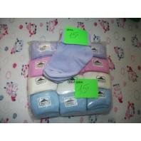 Носочки для новорожденных Efem. Турция. Качество.