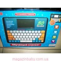 Обучающий планшет 0147