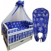 Акция! Постельный набор с коконом 10 элементов. Синий с белыми звездами (постель 8 эл + кокон + орт.подушка)