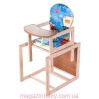 Деревянный стульчик-трансформер для кормления
