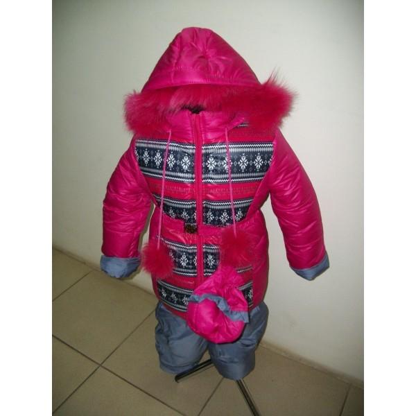 """Зимняя курточка и комбинезон для девочки """"Машенька"""". 1-6 лет. Сумочка в подарок"""
